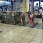 【有楽町駅乗り換え案内】JR有楽町駅から東京メトロ有楽町線への行き方。