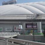 How to get to Tokyo Dome from Haneda Airport