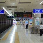 秋葉原駅乗り換え案内。JRからつくばエクスプレス。つくばエクスプレスからJR