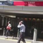 How to get to Asakusa from Akihabara Station ! !