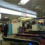 【新宿駅乗り換え案内】(JR・京王線・小田急線・大江戸線)から丸ノ内線への行き方。