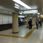 【東京駅乗り換え案内】東京駅から都営三田線大手町駅への行き方。動画案内あり。