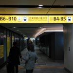 大手町駅から東京駅へのアクセス。千代田線・丸ノ内線・半蔵門線からの行き方。