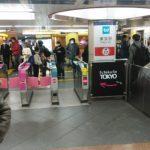 【東京駅乗り換え案内】新幹線ホームから丸の内線東京駅への行き方