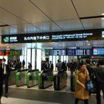 大手町駅から東京駅へのアクセス。都営三田線からの行き方