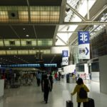 How to Get to Narita Airport from Tokyo Station I will introduce the directions by train or bus.