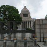 羽田空港から国会議事堂へのアクセス。おすすめの行き方を紹介します。