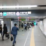 【渋谷駅乗り換え案内】山手線から田園都市線・半蔵門線への行き方