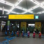 【渋谷駅乗り換え案内】東横線・副都心線からJR山手線への行き方。