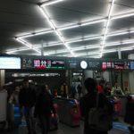 【渋谷駅乗り換え案内】山手線から東横線・副都心線への行き方