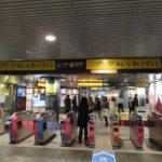 【渋谷駅乗り換え案内】田園都市線・半蔵門線から山手線への行き方