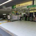 【渋谷駅乗り換え案内】各路線の乗り換え方法。2020年版。