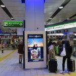 【新宿駅乗り換え案内】バスタ新宿から京王線・都営新宿線への行き方。動画解説付き。