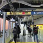 【渋谷駅乗り換え案内】銀座線から田園都市線・半蔵門線への行き方。動画案内付き。